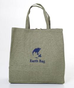 EarthBag_